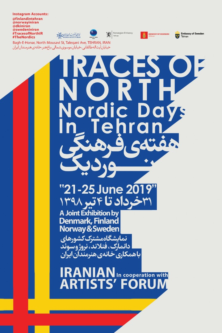 Traces of North - Nordic Days in Tehran